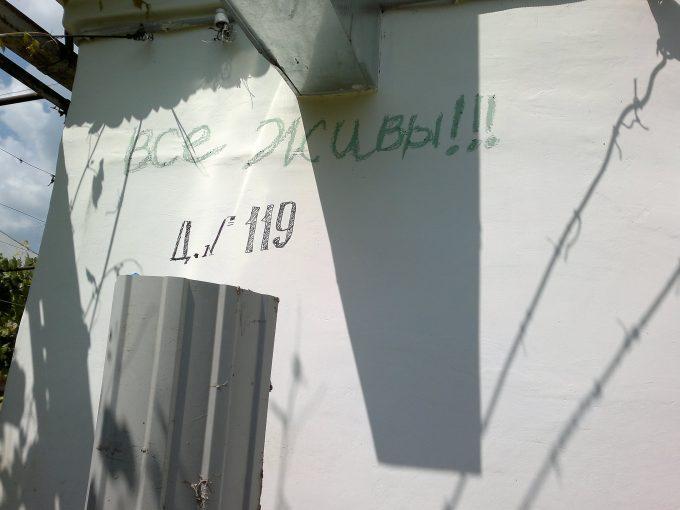 Крымск. День сегодняшний