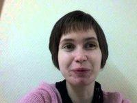 Екатерина Алтайская