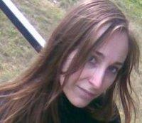 Юлия Носкина