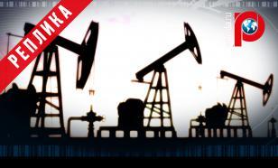 Когда закончатся разведанные запасы нефти в России