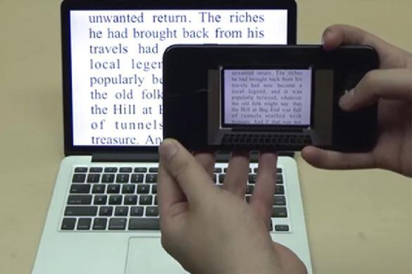 Изобретен шрифт для шпионов