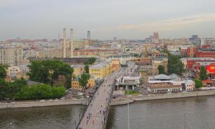 C 1 января начнут действовать новые тарифы на жилищные услуги в Москве