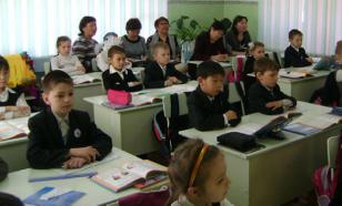 """В Новом Уренгое предложили бесплатный кальян """"для школьников"""""""