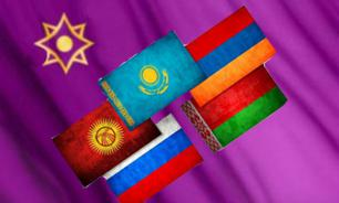 ЕАЭС: интеграция без права передачи