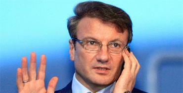 Третья волна санкций ЕС метит в Сбербанк