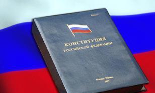 Трагедии России заложены в проамериканской Конституции