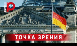Германия после выборов в Бундестаг станет злее