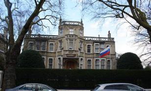 Посольство РФ предложило провести день открытых дверей для британских спецслужб