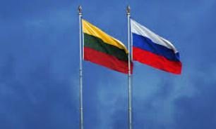 Вильнюс планирует расследовать влияние России на политику Литвы