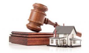 Защита прав собственности: как уберечь жилье от мошенников