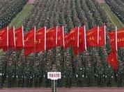 Китай не отказался от российской земли