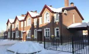 Минимальная аренда таунхаусов в Подмосковье снизилась до 30 тыс. руб. в месяц