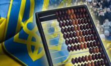 Украина vs. МВФ: кто кого поборет?