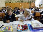 Как современные школьники отравили Ленина грибами
