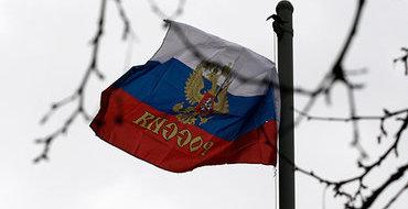 Крым официально стал частью России