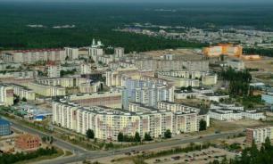"""ХМАО - первый в России """"Бережливый регион"""""""