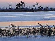 Мозамбикский газ перекроет дорогу России?
