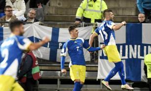 УЕФА обязал все команды проводить выездные матчи в Косове