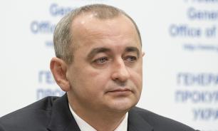 На Украине уволили главного военного прокурора