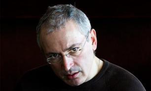 Интерпол вновь рассмотрит вопрос о розыске Ходорковского