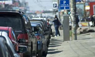 Плата за парковку в центральных районах Москвы вырастет до 380 рублей за час