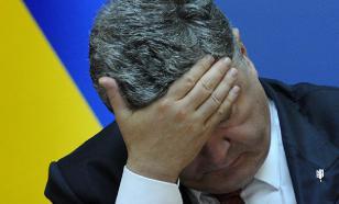 Администрация Порошенко предложила украинцам поблагодарить уходящего президента