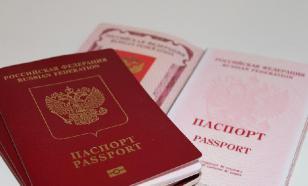 Россия будет противодействовать непризнанию паспортов ее граждан