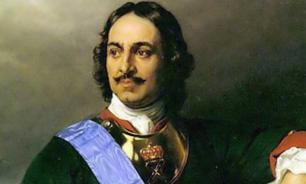 Немецкое счастье императора Петра Великого
