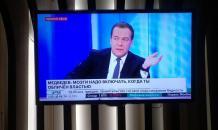 Медведев извинился за пенсии, бедность и обвинил США