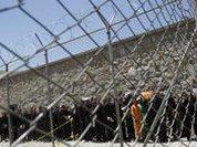 Таджикско-афганская граница не на замке