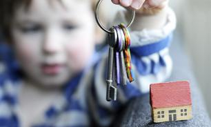 Как купить квартиру, если собственник несовершеннолетний