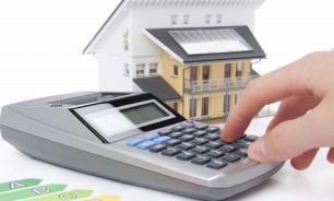 Как осуществляется оценка недвижимости: этапы, критерии и порядок