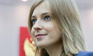Поклонская обвинила прокуратуру и правительство Севастополя в бездействии