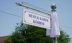 """Мустай Карим: """"Сплелись корнями наши племена"""""""