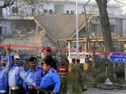 Число погибших в пакистанском теракте возросло до 45