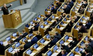 Депутаты обсудят регламент молитв во время заседаний