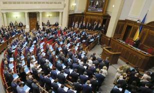 Рада денонсировала Договор о дружбе с Россией