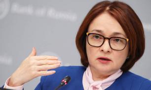 Глава ЦБ не стала связывать низкие доходы россиян с ростом кредитования
