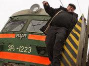 """Трын-трава для """"зайцев"""" за 4 млрд"""