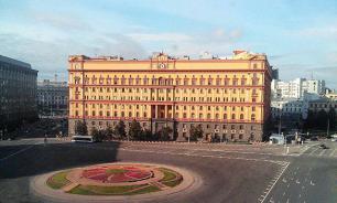 Поправки в закон о ФСБ защитят права граждан - парламентарии