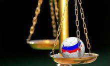 """""""Россия сосредотачивается — вызовы, на которые мы должны ответить"""""""