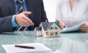 Как восстановить документы на недвижимость
