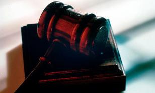 Госдума дала тысячам россиян право на суд присяжных
