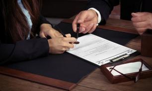 Порядок и процедура оспаривания завещания на недвижимость