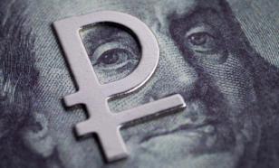 СМИ рассказали о поспешном возвращении капиталов в Россию