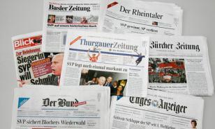 Не читайте газет в эпоху холодной войны