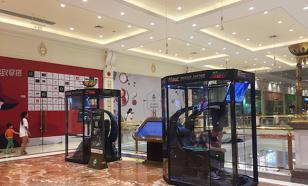 """""""Камеры хранения"""" для мужей открылись в китайском торговом центре в Шанхае"""