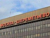 Шереметьево не принимает международную почту