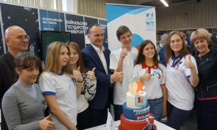 Российское движение школьников отмечает первую годовщину создания