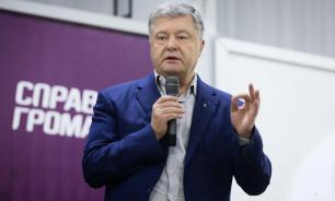 Рейтинг партии Порошенко опустился до 5%